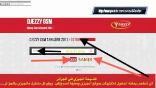 getlinkyoutube.com-فضيحة الجيزي في الجزائرDjezz Algerie.