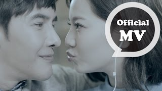 getlinkyoutube.com-動力火車 & 閻奕格 [ 只願和你相愛 Only You ]  Official Music Video