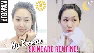 My UPDATED Korean Layering Skincare Routine! ♡ 10-Step Morning & Night 미정이의 피부관리 루틴 | meejmuse