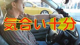 getlinkyoutube.com-激安日本車とポルシェがガチバトル!第2弾その結果に海外が驚愕!まさか高級スポーツカーに・・・