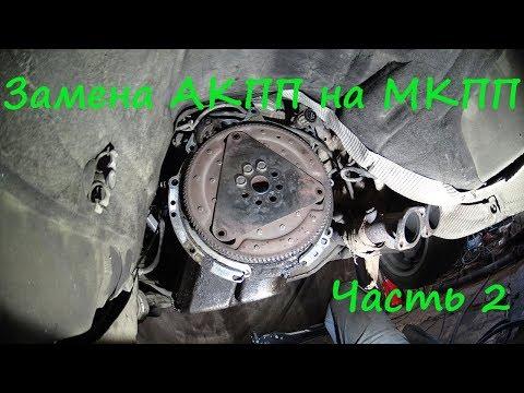 Замена АКПП на МКПП BMW - Часть 2 Подключаем проводку!