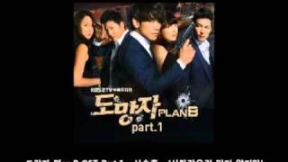 FUGITIVE PlanB Official OST.