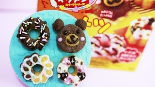 getlinkyoutube.com-포핀쿠킨/가루쿡-도너츠(popin cookin kracie-kit soft doughnuts) ポピンクッキン ハッピーキッチンドーナツ