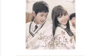 getlinkyoutube.com-【中字歌詞】 寒星 (한별) – Shooting Star《無理的前進(발칙하게 고고) OST》