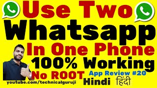 getlinkyoutube.com-[Hindi/Urdu] How to Use Two Whatsapp in One Phone | Easy Tutorial | Android App Review #20