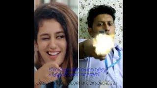 malayalam troll  adar love 2  whatsapp status