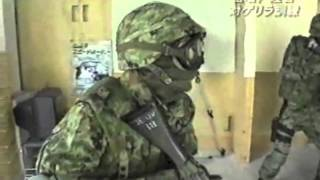 Special Forces Group Japan training 特殊作戦群