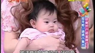 getlinkyoutube.com-20121008 麻辣天后宮 part5