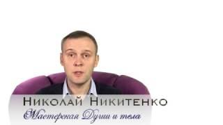 О сеансе гипноза: Как жить с физическим дефектом (уродством)