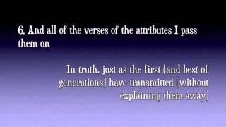 """getlinkyoutube.com-Ibn Taymiyah's poem """"Laamiyah"""" clarifying his Aqeedah"""