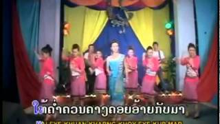 getlinkyoutube.com-laosong CP Ya leum lor gneum. senmany Chanthavong