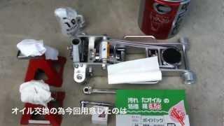 getlinkyoutube.com-トヨタ86 エンジンオイル交換解説 前編 GT86 how to change engine oil 1st part