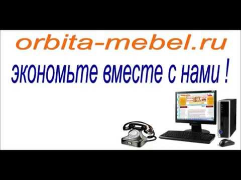 orbita mebel.ru