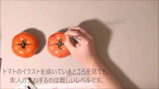 getlinkyoutube.com-【超話題!】トリックアート ‼ 見破れますかな?