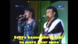 Rhoma Irama feat Maya Kdi   Bole Chudian