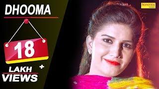 Dhooma Tha Rakha Se | Sapna Chaudhary | Tanu Manu Kharkhoda | Latest Haryanvi Dj Song Haryanavi 2017