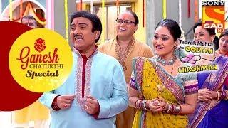 Ganesh Chaturthi Special | Taarak Mehta Ka Ooltah Chashmah | 2016