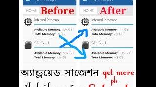 getlinkyoutube.com-কিভাবে SD কার্ডকে ফোন মেমোরি বানাবেন।How to use ur sd card as phone memory