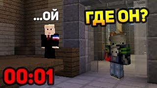 ВСЕГО 1 СЕКУНДА МОЖЕТ РЕШИТЬ - ПОБЕДА ИЛИ ПОРАЖЕНИЕ! - (Minecraft Murder Mystery)