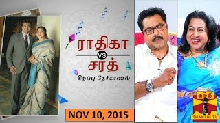 getlinkyoutube.com-Thanthi TV Diwali Special : Exclusive Mutual Interview with Sarath Kumar & Radhika (10/11/15)