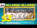 Chowka | Alladsu Alladsu | New Video Song 2017 | Vijay Prakash | V.Harikrishna | Yogaraj Bhat