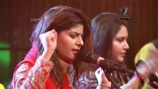 getlinkyoutube.com-Dama Dam Mast Kalandar - Nooran Sisters - Dhaka