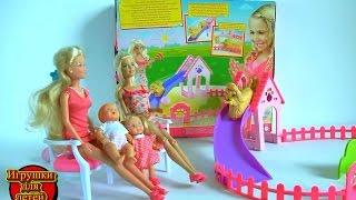 getlinkyoutube.com-Видео с куклами, Барби пригласила Штеффи посмотреть на смешных щенков
