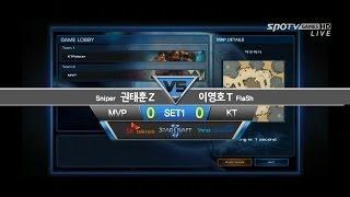 getlinkyoutube.com-[프로리그2014] 권태훈(MVP) vs 이영호(KT) 1세트 아웃복서 -EsportsTV,프로리그