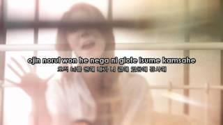 getlinkyoutube.com-Ailee - Heaven Karaoke