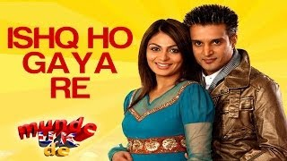 Ishq Ho Gaya - Munde UK De | Neeru Bajwa | Amrinder Gill | Sukshinder Shinda & Babloo Kumar