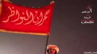 getlinkyoutube.com-يامطير أهل الفخر وأهل السياده