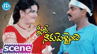 Rajiv Kanakala Romance With Sruthi - Please Naaku Pellaindi Movie || Romance Of The Day #324