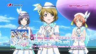 getlinkyoutube.com-【ラブライブ!】μ's 5thシングル「Wonderful Rush」ショートサイズPV