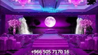 getlinkyoutube.com-تصميم قاعة احتفالات بثيم القمر