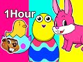 Surprise Easter Eggs Special | 1 Hour Nursery Rhymes | Baby Toddler Kindergarten Learning, ABC 123