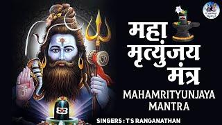 getlinkyoutube.com-Shiv Mahamrityunjaya Mantra ( Full Song )