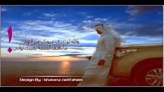 getlinkyoutube.com-مايشبهوني-تدري وش اللي يقتل الحب بسكات