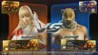 getlinkyoutube.com-TEKKEN 7 11/1 Baekryun(Lili) vs Triple H(King) (철권7 백련 vs 트리플H)