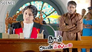 Naan Avanillai Tamil Movie | Scenes | Court Judgement &  End Credit Climax