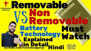 getlinkyoutube.com-[Hindi] Removable Vs Non Removable Battery Explained in Detail