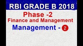 Mission RBI GRADE B 2018 Management L2