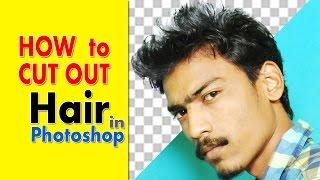 getlinkyoutube.com-How to cut hair in photoshop   using Refine Edge tool   photoshop cc tutorial