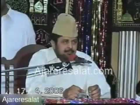 Last Majlis by Allama Fazil Hussain Alvi, 1-3.flv