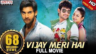 getlinkyoutube.com-Vijay Meri Hai Full Hindi Dubbed Movie (Lovely) || Aadi, Saanvi