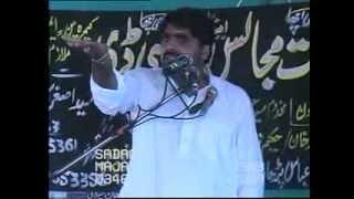 getlinkyoutube.com-Zakir Ghazanfar Abbas Gondal Shahadat Bibi Sakina s.a Sargodha