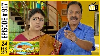 getlinkyoutube.com-Kalyanaparisu - கல்யாணபரிசு - Tamil Serial | Sun TV | Episode 917 | 24/02/2017