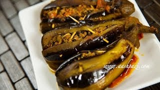 getlinkyoutube.com-Stuffed Eggplant (Eggplant Recipe)