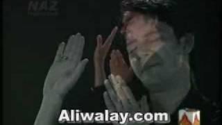 getlinkyoutube.com-Ghabrayi Hai Zainab (a.s)- Ali Waris