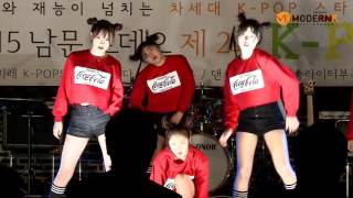 getlinkyoutube.com-댄스부문 B9 - Dance Performance(2015 제 2회 수원시 K-POP 경연대회 Final Stage)