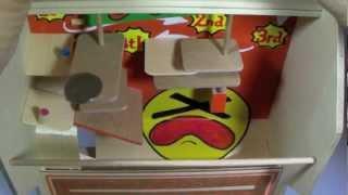スライドゲーム貯金箱